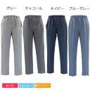 紳士 シニアファッション 春 夏 ■紳士 ストレート スウェット パンツ 前ファスナー付き ズボン MC