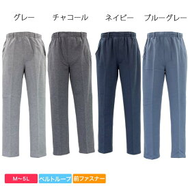 紳士 シニアファッション 春 夏  敬老の日 60代 70代 80代■紳士 ストレート スウェット パンツ 前ファスナー付き ズボン MC 大きいサイズ