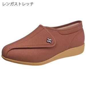 快歩主義 L011 介護靴 リハビリシューズ アサヒ 靴レディース シニア ファッション 母の日 60代 70代 80代 シニア向け 服 衣料 介護用品 高齢者 老人 高齢者 シニアファッション 女性 婦人 取寄