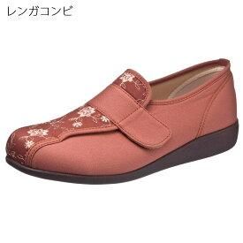 快歩主義 L052 介護靴 リハビリシューズ アサヒ 靴レディース シニア ファッション 母の日 60代 70代 80代 シニア向け 服 衣料 介護用品 高齢者 老人 高齢者 シニアファッション 女性 婦人 取寄せ 敬老の日