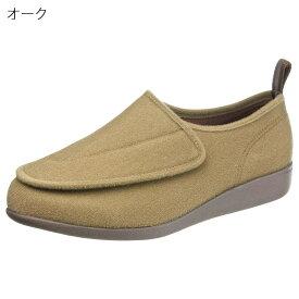 快歩主義 M003 介護靴 リハビリシューズ アサヒ 靴(敬老の日 シニア向け 服 衣料 介護用品 老人 高齢者 お年寄り ギフト シニア 70代 80代 90代 男性 紳士 メンズ 高齢者服 ギフト 取寄せ