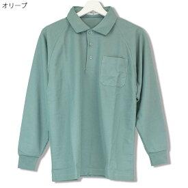 定番 長袖 ラグラン ポロシャツ MC●紳士 シニアファッション 春 夏 敬老の日 60代 70代 80代 小さいサイズ