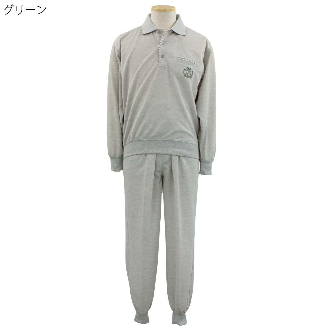 メンズ シニアファッション■カノコ レインボー 上下セット ホームウエア