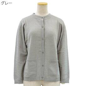 婦人 レディース シニアファッション 秋冬■定番 毛混 のびーる 丸襟 カーディガン
