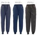 紳士 シニアファッション■裾ゴム 裏起毛 カチオン 杢 総ゴム パンツ 前ファスナー ベルトループ