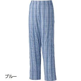 介護パジャマ フルオープン 洗い替えパンツ ねまき 取寄せ