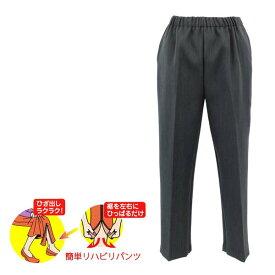 婦人 シニアファッション■リハビリパンツ レディース ウエストゴム 70代 80代