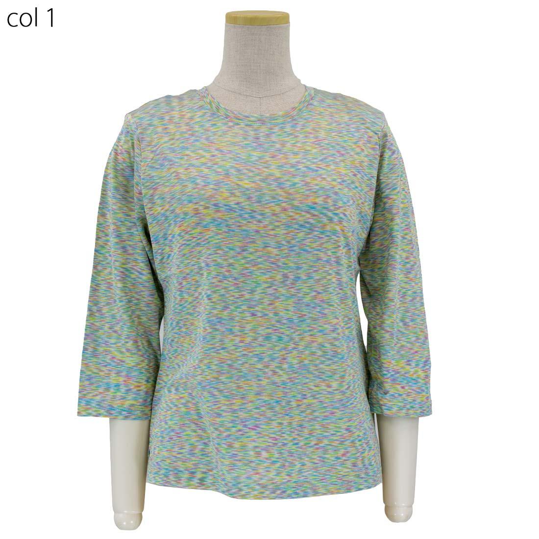 レディース シニアファッション 婦人服■シルク ミックス かすり染め 7分袖 T シャツ カットソー