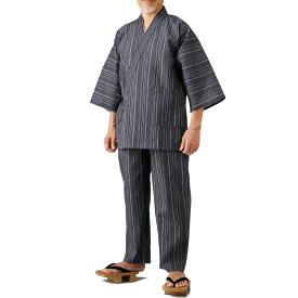 紳士 シニア向け 春 夏 ■2着組 綿100% しじら織り 作務衣 取寄せ