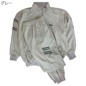紳士 ジャージ フルジップ 裾リブ パンツ 上下セット●シニアファッション 70代 80代 90代 秋冬 大きいサイズ