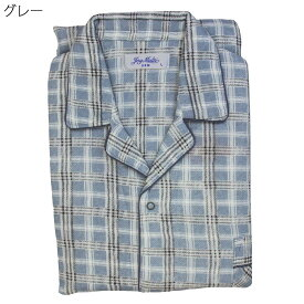紳士 裏起毛 前開き ホック パジャマ 日本製 ねまき●シニアファッション 70代 80代 90代 秋冬 小さいサイズ