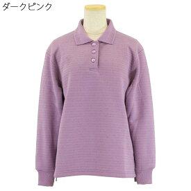 婦人 長袖 裏起毛 ジャガード ポロシャツ●婦人 シニアファッション 秋冬 70代 80代 90代 小さいサイズ