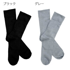 紳士 シニアファッション 春 夏 ■口ゴムなし 紳士 靴下 MC