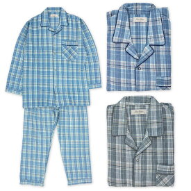シニア 紳士 ニット キルト 前開き ホック パジャマ 日本製 ねまき●シニアファッション 70代 80代 90代 秋冬 高齢者 父の日