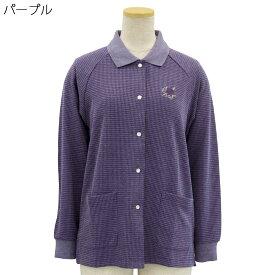 シニア 長袖 スナップボタン 前開き ポロシャツ ラグラン カーディガン シニアファッション 70代 80代 90代