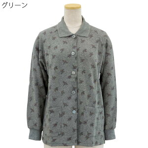 シニア マグネット ボタン 長袖 ラグラン 前開き 杢撚糸 ポロシャツ カーディガン シニアファッション 70代 80代 90代