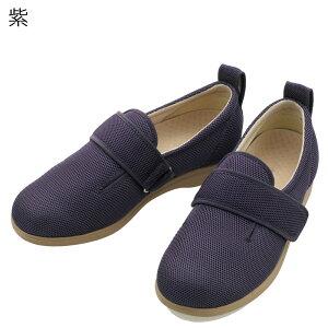 あゆみ ダブルマジックII メッシュ 靴 シューズ メンズ レディース シニア ファッション 母の日 70代 80代 90代 シニアファッション シニア向け 服 衣料 介護用品 老人 高齢者 女性 婦人 取寄せ