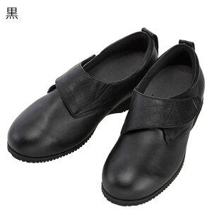 あゆみ ウィングストレッチ合皮 3E ウイングストレッチ 外出 靴 シューズ メンズ レディース シニア ファッション 母の日 70代 80代 90代 シニアファッション シニア向け 服 衣料 介護用品 老人