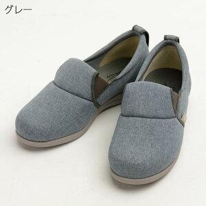 あゆみ ゆったり簡単 スリップオン 3E 介護靴靴 シューズ メンズ レディース シニア ファッション 母の日 父の日 70代 80代 90代 シニアファッション シニア向け 服 衣料 介護用品 老人 高齢者