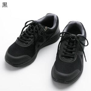 あゆみ ケアウォーク 5E 靴 リハビリ シューズ メンズ レディース シニア ファッション 母の日 70代 80代 90代 シニアファッション シニア向け 服 衣料 介護用品 老人 高齢者 女性 婦人 取寄せ