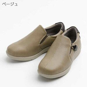 あゆみ アイミュー aimyu -6503 外出用 3E 靴 リハビリ シューズ レディース シニア ファッション 母の日 70代 80代 90代 シニアファッション シニア向け 服 衣料 介護用品 老人 高齢者 女性 婦人 取