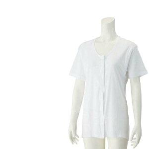 婦人 シニア向け■3分袖 乾燥機対応 前開き ホック止め 介護肌着 シャツ 取寄せ