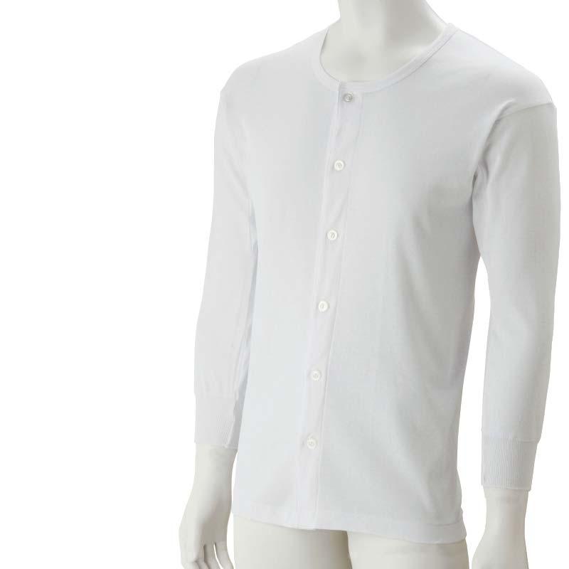 紳士 7分袖 2枚組 前開き 大き目ボタン 介護肌着 シャツシニア ファッション 50代 60代 70代 80代 シニア向け 服 衣料 老人 高齢者 シニアファッション 男性 紳士 服 ズボン ジャージー ジャケット セットアップ 通販 10P01Oct16