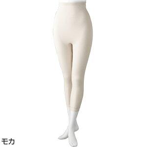 介護 シニア 高齢者 肌着■ 紙パンツ対応9分長ボトム 日本製 取寄せ