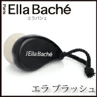 【Ella Bache/エラバシェ】エラブラッシュ【美顔/美肌】