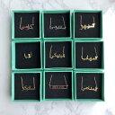 お好きな名前・言葉 アラビア語 オーダーメイド ネームネックレス イニシャル ネックレス 名前 ハート型 彫刻 ネームネックレス ゴールド ピンクゴールド シルバー925 重ねづけ