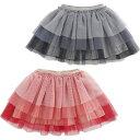 女の子 服 スカート チュール レイヤー 春 秋 80 90 100 110 120 130 cm td91183【 Marc&Janie シンプル 上品 フォー…