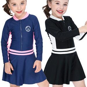 水着 子供 女の子 ワンピース スカート 長袖 スイムウェア スポーツ レジャー シンプル かわいい おしゃれ ms907011 modomoma