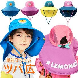 帽子 キッズ 日よけ つば広帽子 UPF50+ 紫外線 対策 夏 熱中症 1-7歳 ハット ベビー サファリハット アウトドアハット 子供 熱中症対策グッズ