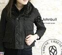 Johnbull ah908 11