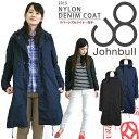 Johnbull ah951 1