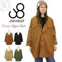 Johnbull as962 1