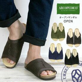 【クーポンで3点10%OFF】Arcopedico アルコペディコ サルーテライン サンダル OPEN オープン (5061220) 靴 メンズ靴 サンダル コンフォートサンダル シューズ コルク 楽天 おしゃれ アーベン 普段使い 実用的