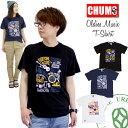 Chums-ch01-1214_1