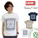 Chums-ch01-1230_1