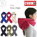 Chums ch09 1032 1