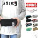 Chums ch60 0631 1