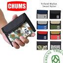 Chums ch60 0696 1a