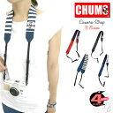 Chums ch60 2184 1