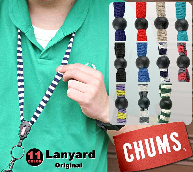 [12%OFF対象]チャムス ネックストラップ CHUMS ランヤードオリジナル ネックストラップ Lanyard Original (CH61-0077) チャムス ストラップ CHUMS チャムス CHUMS 楽天