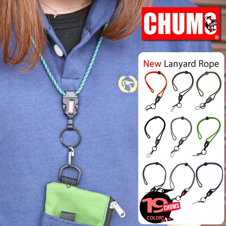 [13%OFF対象] チャムス ネックストラップ CHUMS ニューランヤードロープ New Lanyard rope (CH61-0113) チャムス ストラップ CHUMS チャムス CHUMS 雑貨 楽天