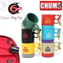 Chums ch62 1244 1