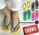 Chums ch63 0023 1
