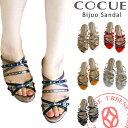Cocue 26316 100