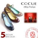 Cocue-27005_1000