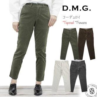 Domingo DMG corduroy 21W stretch tapered trouser cropped pants (14-070h) raising ankle length bottom tin Bonn Lady's black and white Rakuten ディーエムジーサマーコール D.M.G 14-0070H nine minutes length fashion アーベン